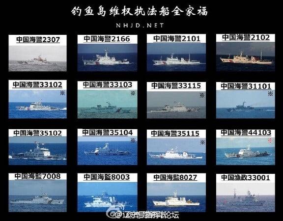 陸網傳16艘「釣魚台維權執法船全家福」