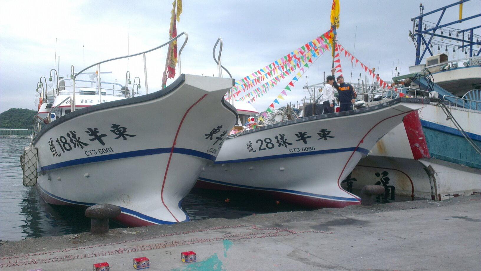 釣魚台教育協會新聞稿「日方越界捕我漁船 政府護漁不力向日哈腰」