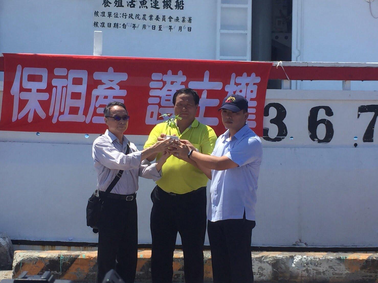 南海行動聯盟支持東港漁民登陸太平島新聞稿