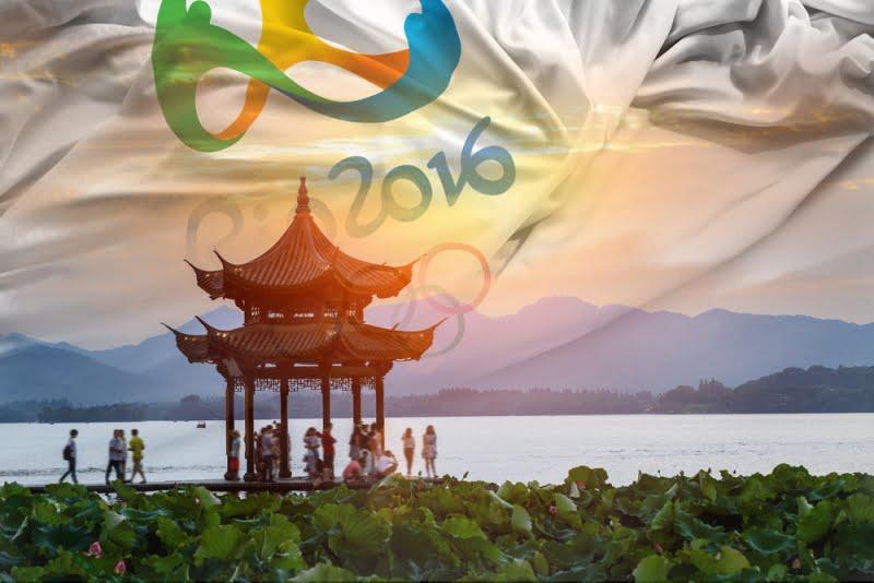 林深靖:從里約奧運到杭州G20──崛起中的世界新局