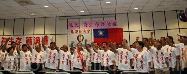 漁民保釣行動推手陳春生    率眾過關斬將護漁權