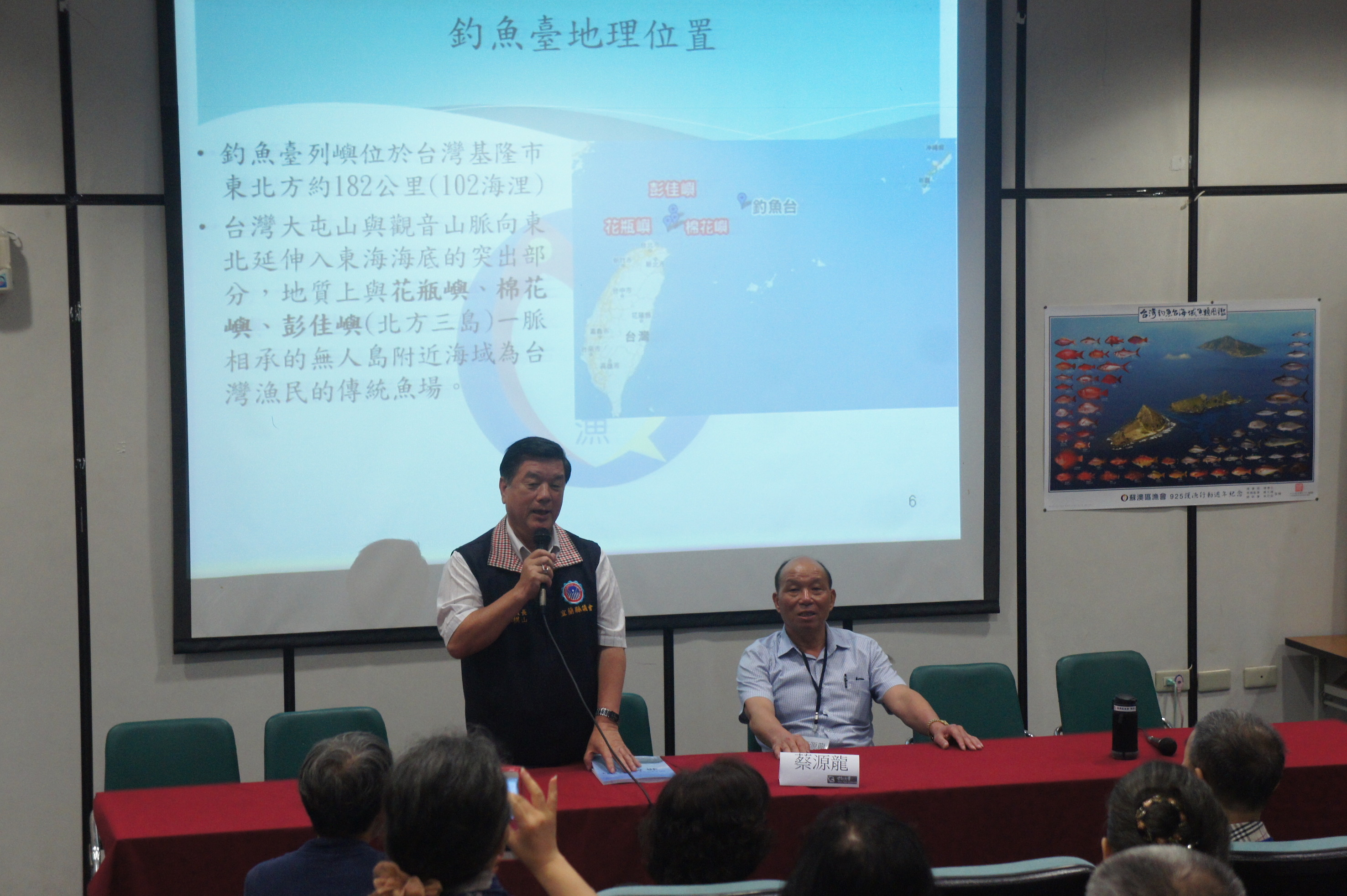 2012漁船保釣行動組織者林棋山   分享人民對國家強權的反抗力量