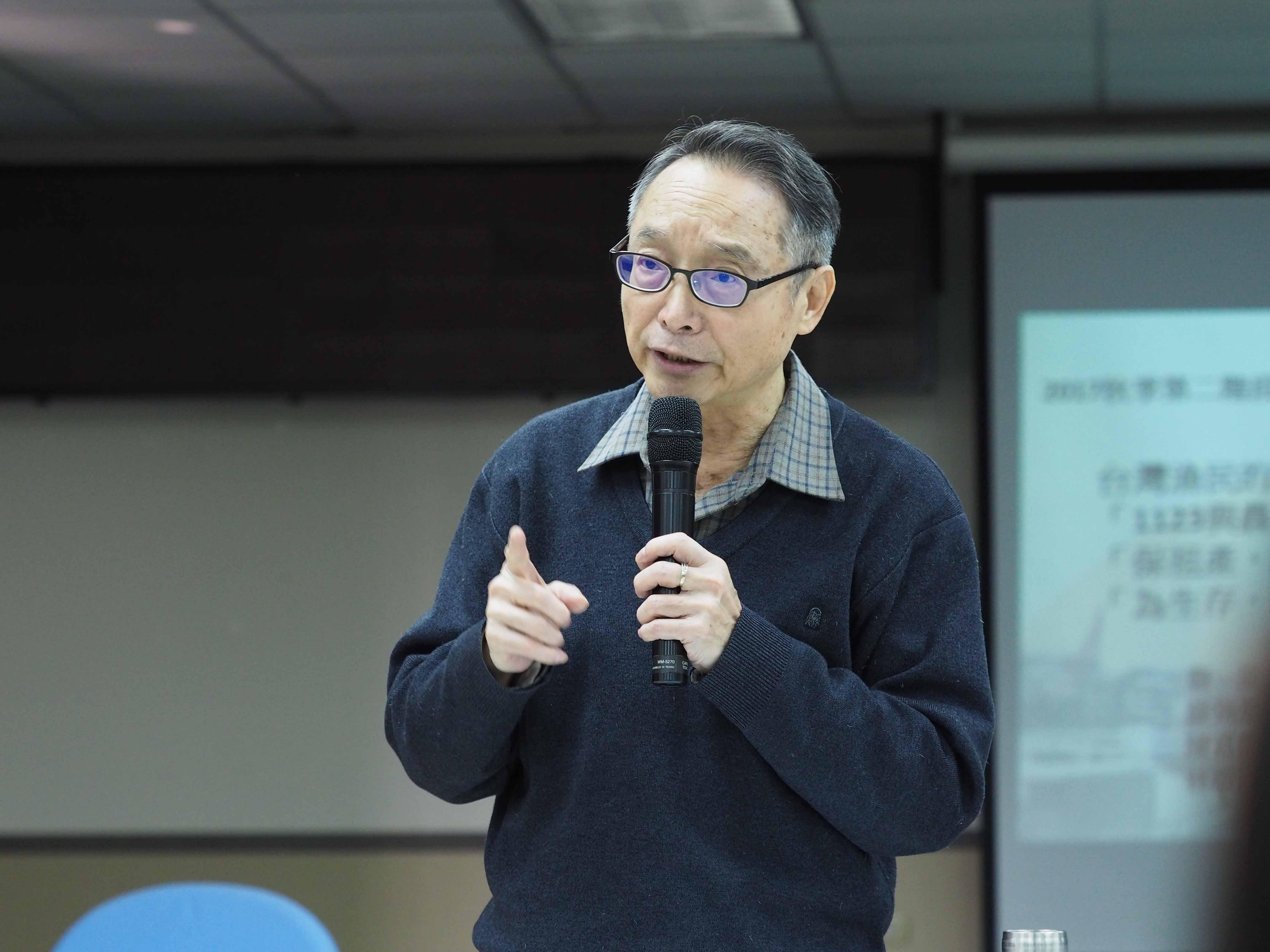 台灣漁民的處境與行動(四)1123大遊行 全國農漁民團結自救