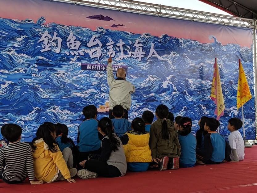 釣魚台討海人展覽開幕 世代傳承「拚無人島」精神