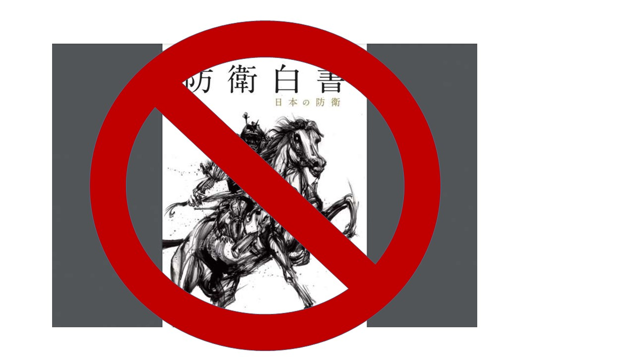 聲明稿:我們不會因為日本贈台AZ疫苗而放棄釣魚台主權、漁權與尊嚴!